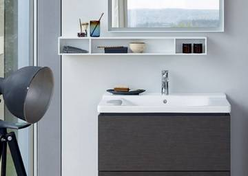 Pensili Da Bagno Verticali : Mobile da bagno a pavimento con piedini cromati l cube duravit
